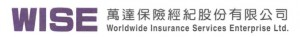 Worldwide Insurance Services Enterprise Ltd (WISE) - IBN Consultant - Employee Benefit Expertise